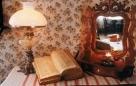 Oglinda Scripturii